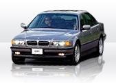 BMW 7 SERIES E38 service 3