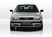 Audi 80 B4 service 2