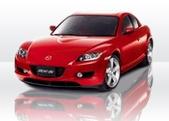Mazda RX8  service 16
